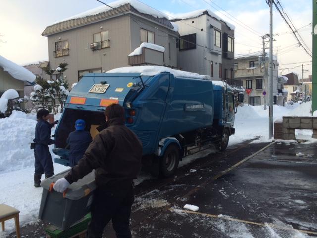 札幌市北区 遺品整理