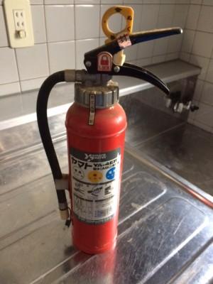 消火器 廃棄方法
