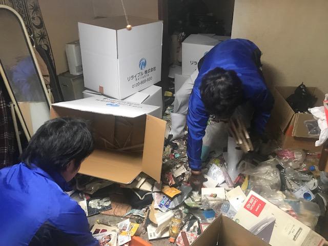 別現場のゴミ部屋 梱包風景イメージ