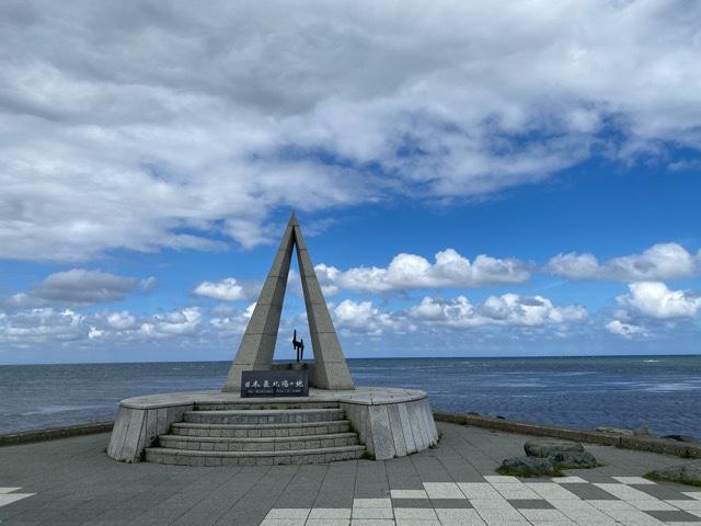 日本最北の岬 宗谷岬
