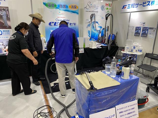 水フィルター掃除機やコードレス噴霧器