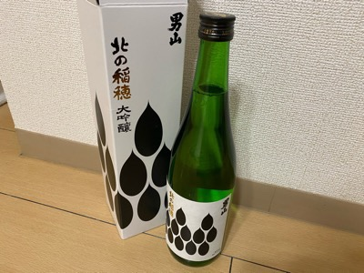 地元旭川のお酒 男山