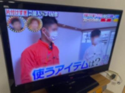 ゴミ屋敷 TV番組
