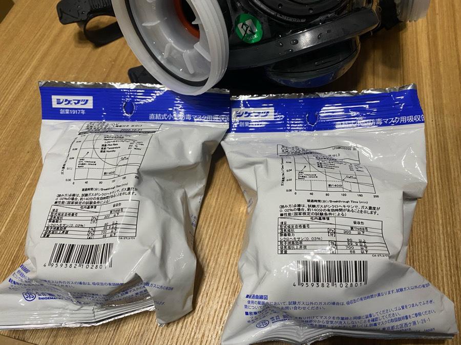 フルフェイスマスク 有機ガス用吸収缶