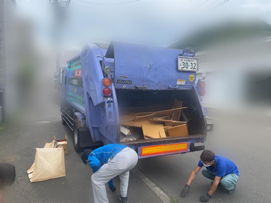 ご遺品整理 収集風景 札幌市中央区