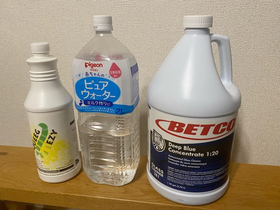 ガラス用洗剤とピュアウォーター